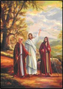 Discípulos de Emaús